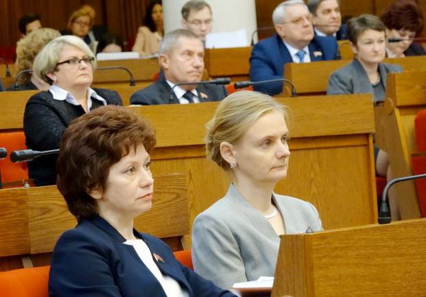 Во время открытия третьей сессии Палаты представителей 2 октября 2017 года