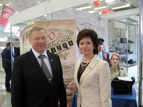 """На выставке """"СМІ ў Беларусі"""""""